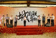 2015—2016常规赛闭幕战广州赛会