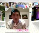 城围联棋手版《骄傲的少年》MV燃爆上线!
