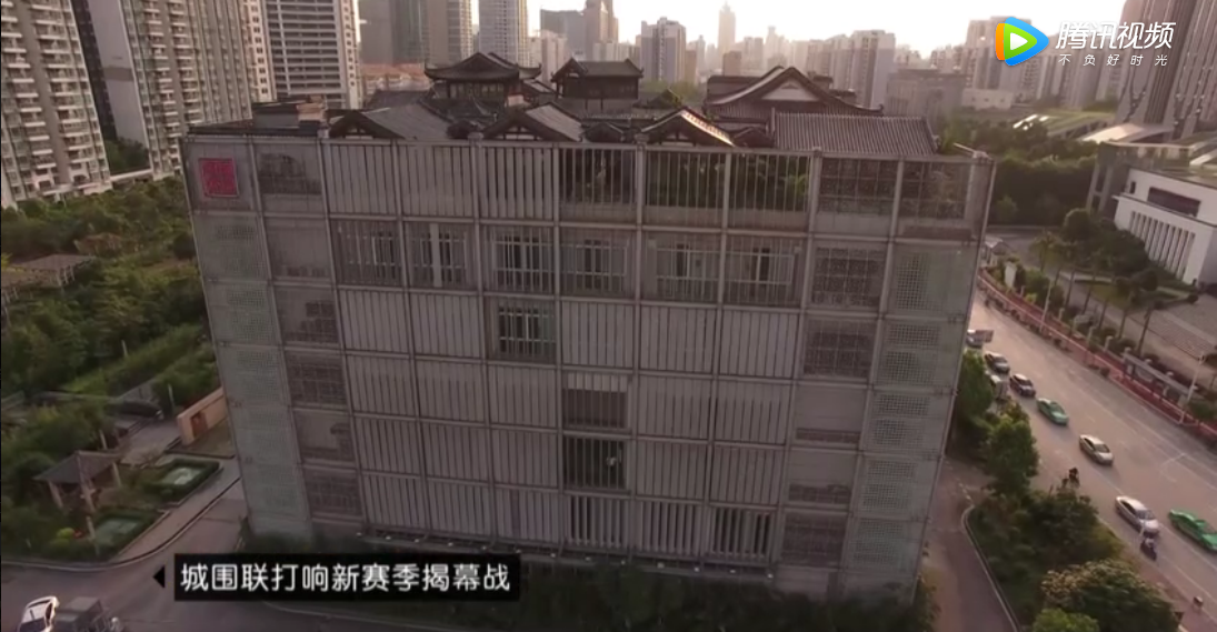 广西卫视时尚中国-城围联2017赛季专题片第五集