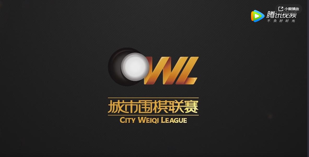 2017赛季总决赛全明星赛-张光北古力合唱