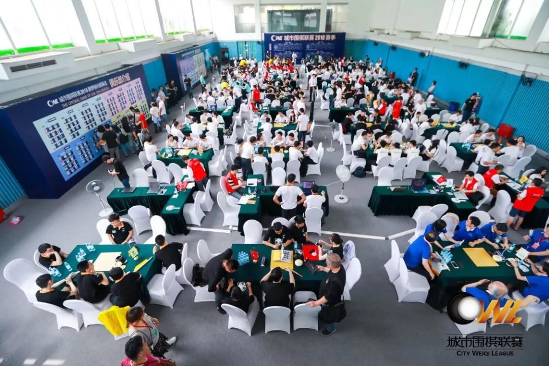 【广西日报头版】借体育盛事 塑城市英姿 —— 写在城围联柳州揭幕战开赛之际