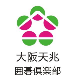 大阪天兆围棋俱乐部