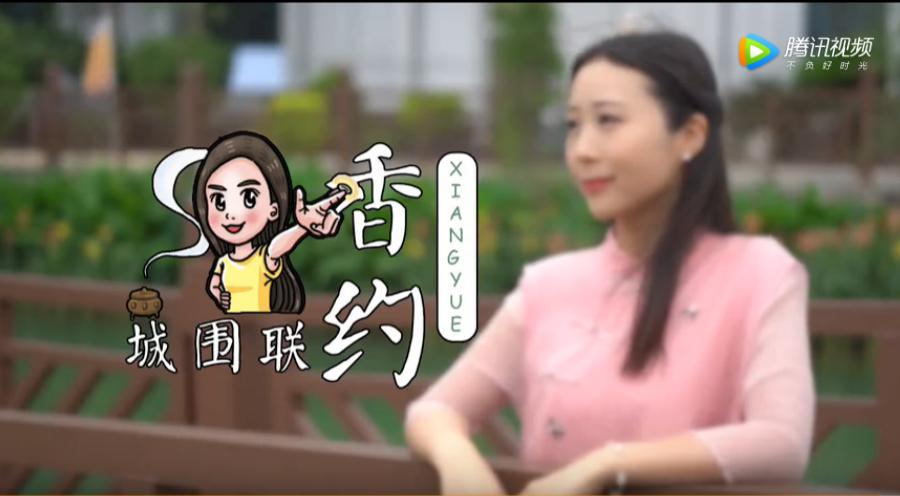 2019赛季揭幕战香约·城围联——钢与棋