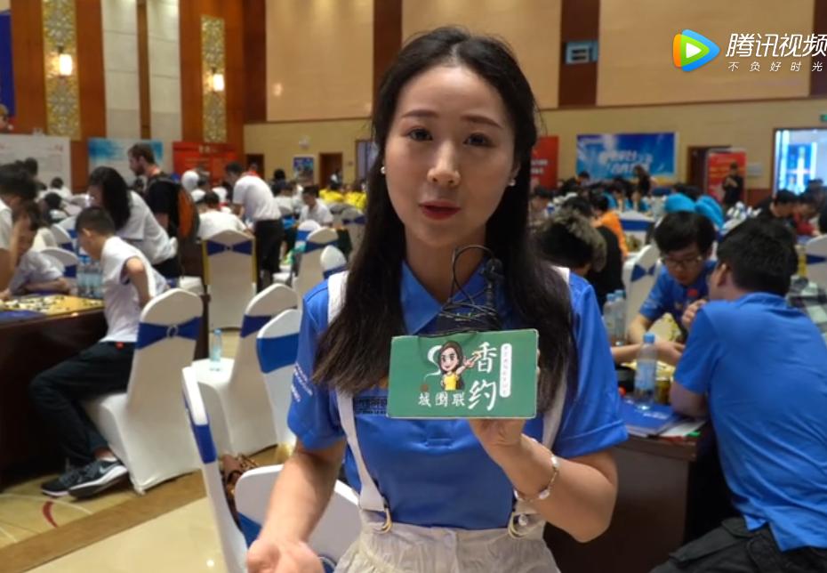 香约·城围联 城围联赛制介绍